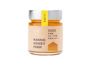 北海道、はちみつ、国産、天然、たんぽぽ、菅野養蜂場